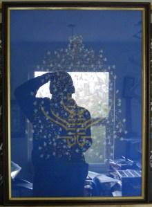 Gilldoodle framed